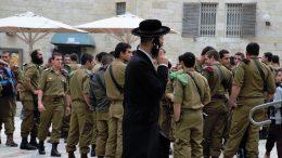 israel-2796929_960_720