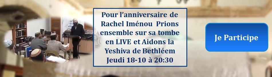 LIVE TOMBEAU DE RACHEL
