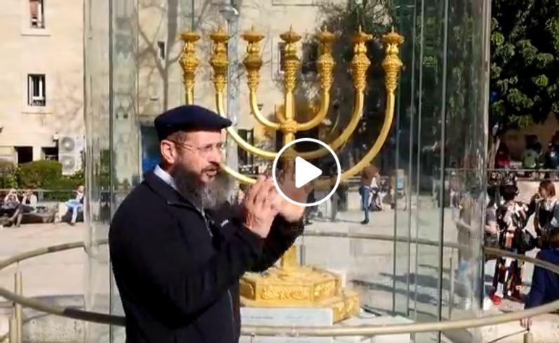 visite LIVE du musee des ustensiles du Temple a Jerusalem – Site du Rav Haim Dynovisz